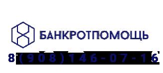 банкротпомощь.рф